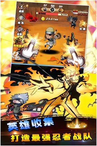 点击忍者单机版图2