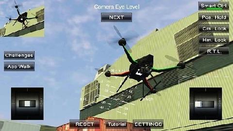 四旋翼飞行模拟完整版截图5