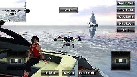 四旋翼飞行模拟完整版截图3