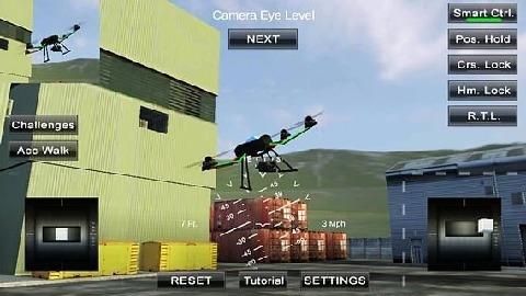 四旋翼飞行模拟完整版截图2
