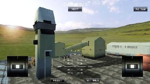 四旋翼飞行模拟完整版截图1