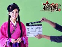 陈意涵《九阴》爆笑宣传片抢先爆料