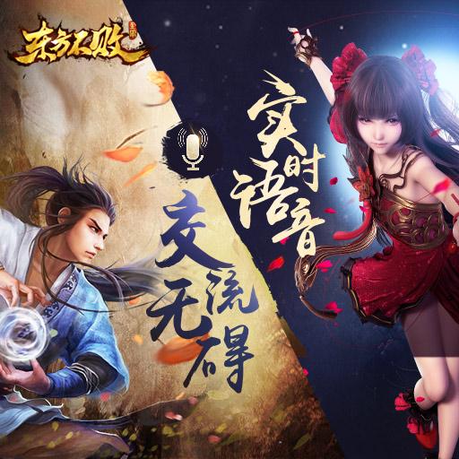 东方不败 王城争夺战玩法详解