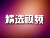 MOBA竞技手游 《超神战记》新玩法视频曝光