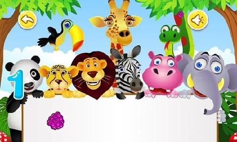 美妙的音乐,和各种动物园的动物,让宝宝在游戏中,不知不觉掌握了数字