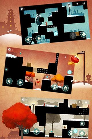 时空旅途精美游戏截图高清壁纸02