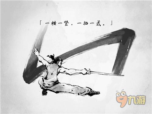 说剑 手游评测 悟剑到无剑的人生哲学