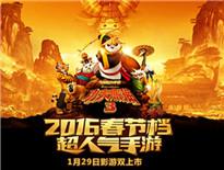 好莱坞巨星杰克布莱克受访 为《功夫熊猫3》点赞