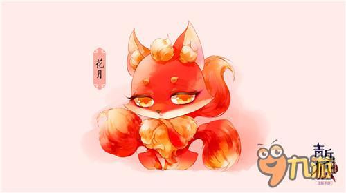 狐狸手绘图片唯美