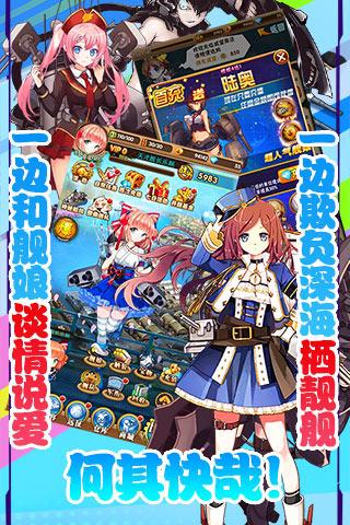 舰娘Collection图3