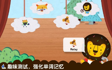 跳远游戏:一款动手又动脑的小游戏,小动物们借助弹弓的威力也开始比赛