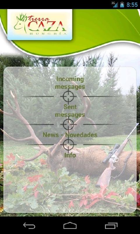 Hunting TierraCaza手游图片欣赏