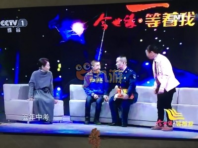 2016等着我倪萍最新一期播出时间