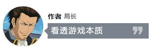 2019《单机武侠仙侠类游戏破解版游戏》豆瓣4.9