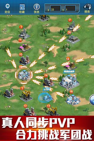 红警5:现代战争图4