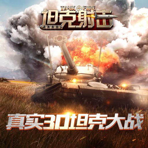 硬派电影神还原《坦克射击》狂怒领衔主演M4传说