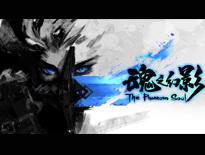 《魂之幻影》电影级CG曝光