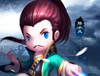 《新古龙群侠传》首部武学技能演示视频