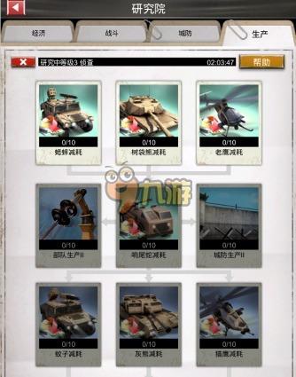 《战地风暴》评测:懒人也能玩转的军事策略游戏