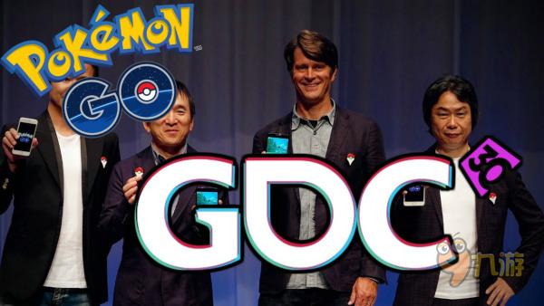 《口袋妖怪GO》3月开放测试!已启动预约
