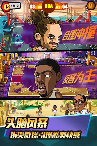 NBA大冒险图3