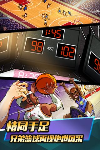 NBA大冒险图1