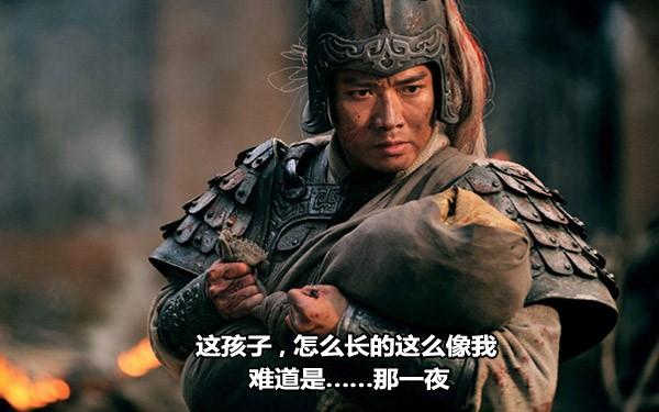 其实这一点许多人都想到了,如果阿斗不是赵云的亲儿子,七进七出救你?