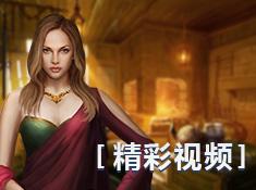 《列王时代》炫酷游戏视频 精彩来袭