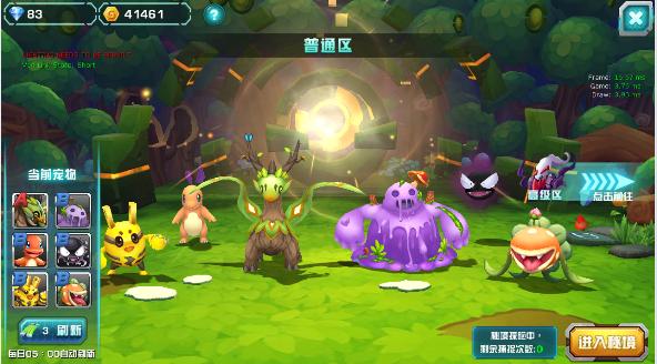 口袋妖怪3DS宠物秘境介绍 宠物秘境捕捉技巧