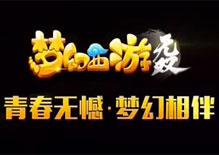 《梦幻西游无双版》林更新情怀视频曝光 青春相伴