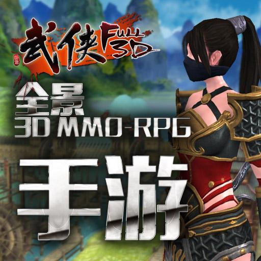 《武侠》手游打造全新概念MMO-RPG手游