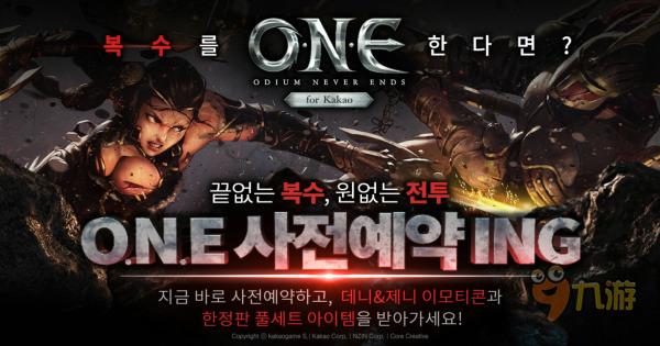 嗜血杀戮!刀锋战记团队韩系新作《ONE》首曝