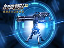 十六年经典《抢滩登陆3D》最强枪械泄密