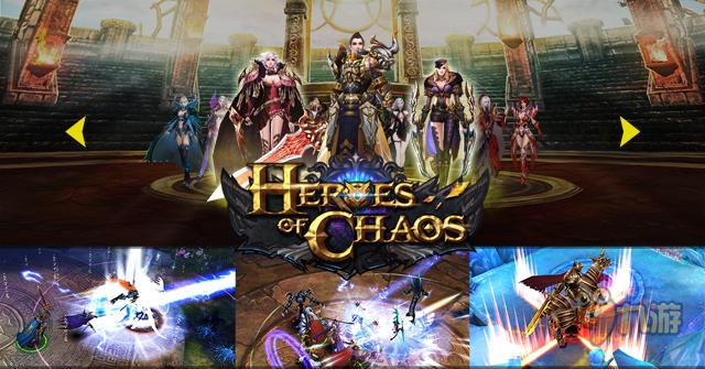 昆仑魔幻大作《Heroes Of Chaos》曝光 还原魔域玩法