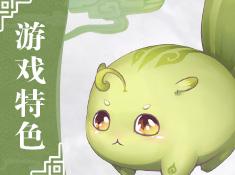 《轩辕剑叁外传之天之痕》游戏特色
