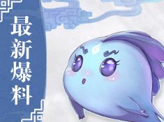 《轩辕剑叁外传之天之痕》最新爆料
