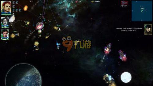 《星际牧民2》六一来袭 太空沙盒战全新开启