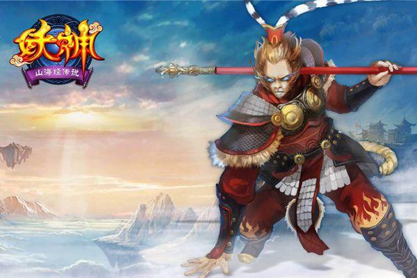 《妖神:山海经传说》人物风筝流打法介绍