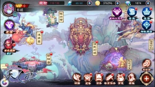 《轩辕剑叁外传之天之痕》演武幻境视频攻略