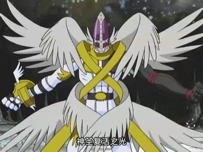 top2:神圣天使兽