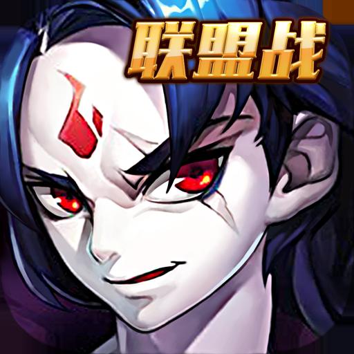 灵域九游版官网下载_灵域安卓手机版下载v1.3.1