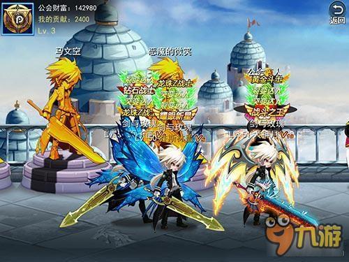 龙珠炫斗》手游中也增添了一些特色玩法