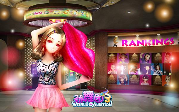 《劲舞团3》能跳舞能打BOSS CJ或有VR版试玩
