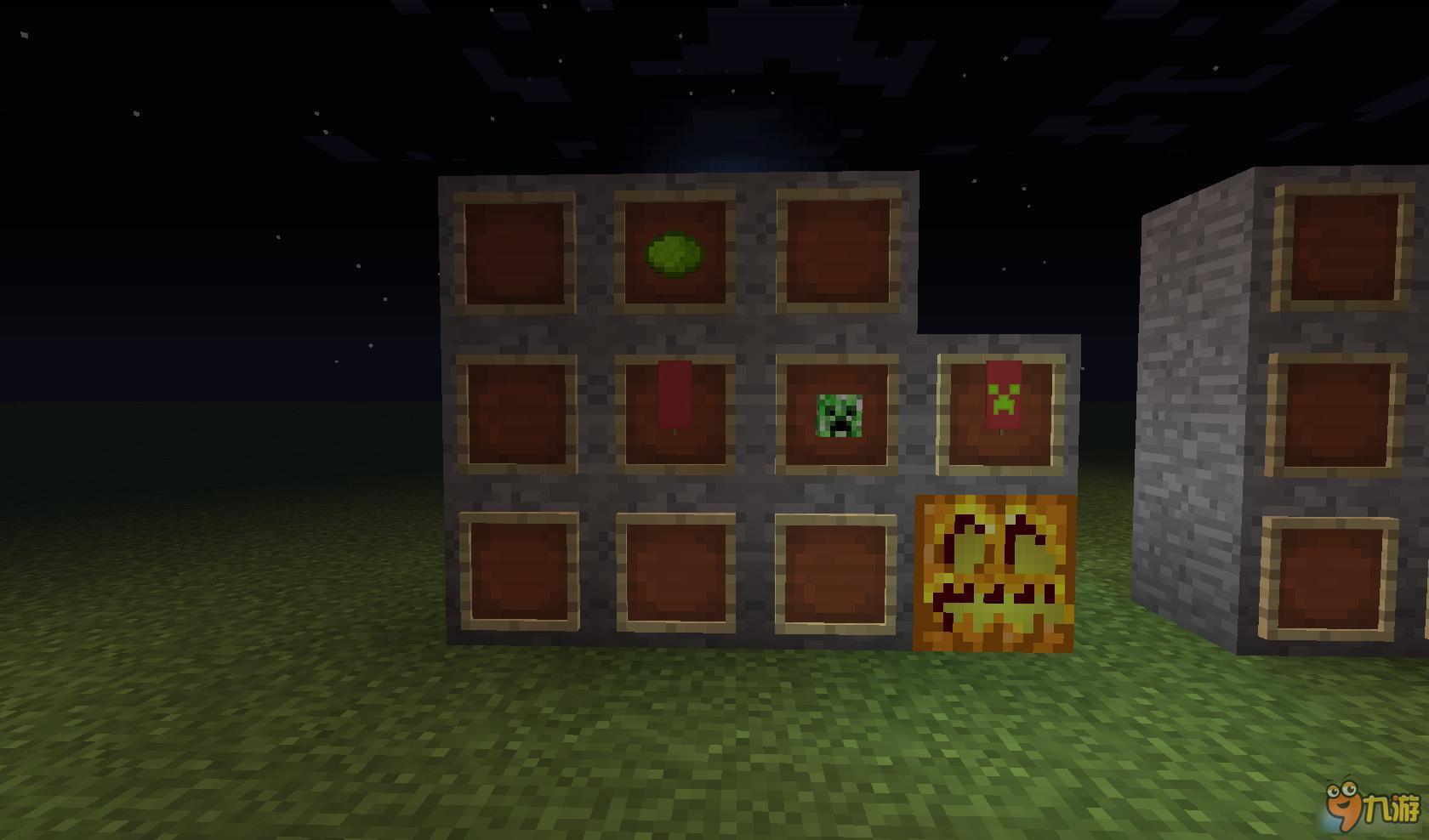我的世界旗帜小怪兽制作方法介绍