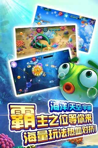 彩金捕鱼季图4