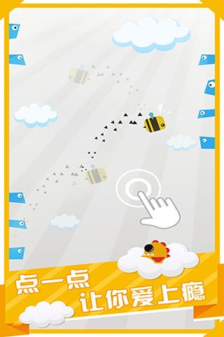 呆鸟爬墙图3