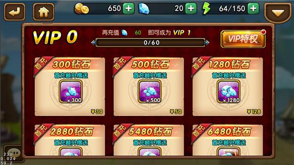 《暴走魔兽团》充值引导_暴走魔兽团_九游手机游戏