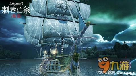 前方高能请注意《刺客信条:海盗》船舰牛叉