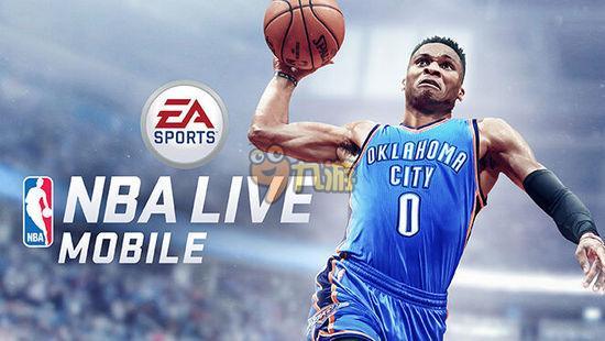 EA首款篮球手游 《NBA Live移动版》正式发布