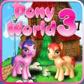 小马的世界3(完整版)